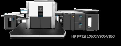 인디고 낱장 출력_드림라보 인쇄기
