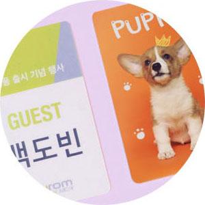 사원증/회원증(PVC카드)_특징1