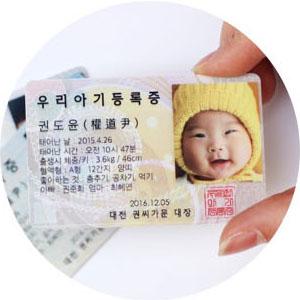 사원증/회원증(PVC카드)_특징2