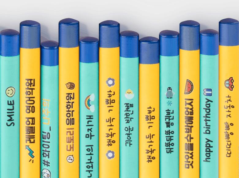 연필-롤링배너3
