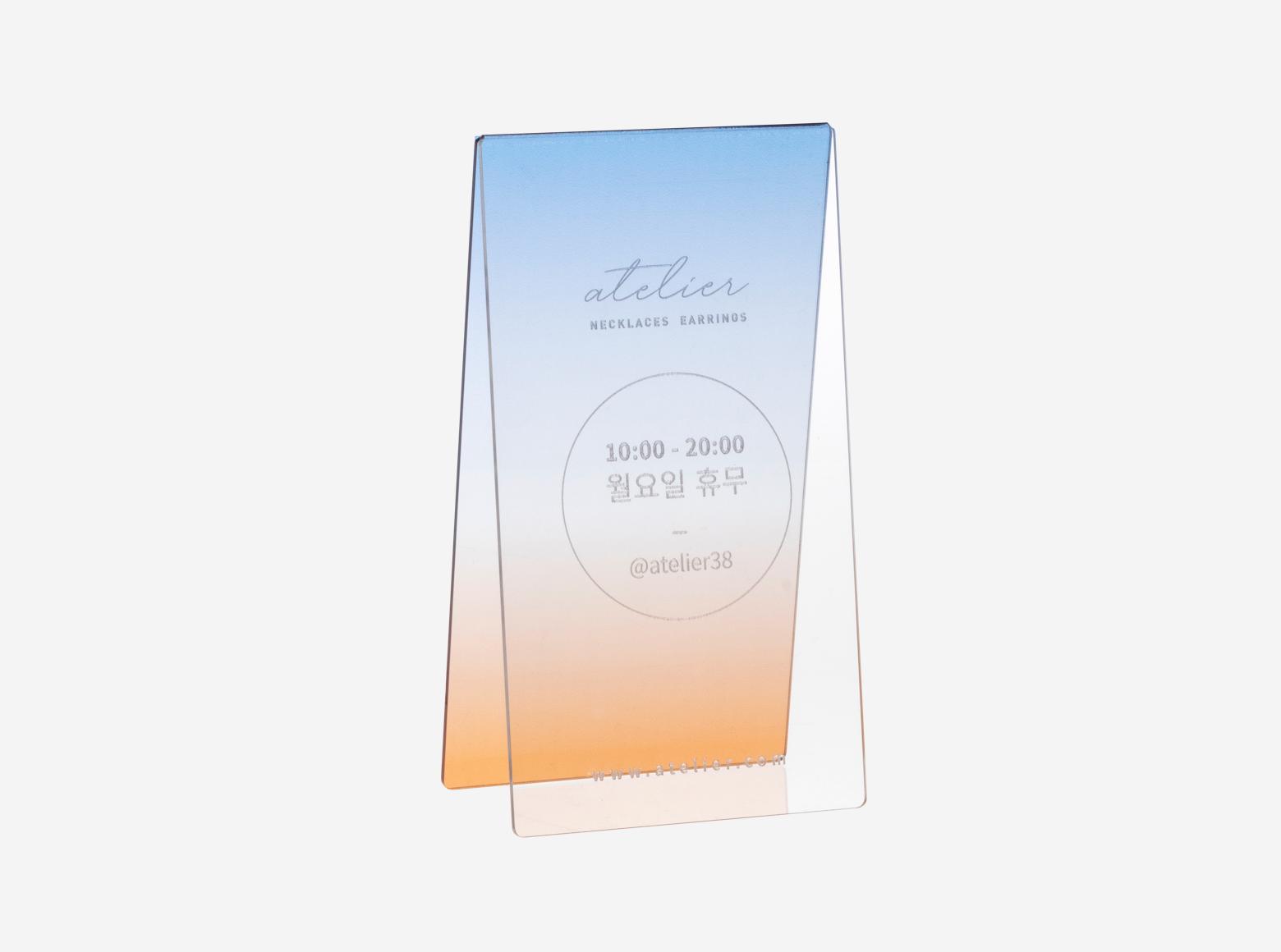 아크릴 입간판-롤링배너 슬라이드1