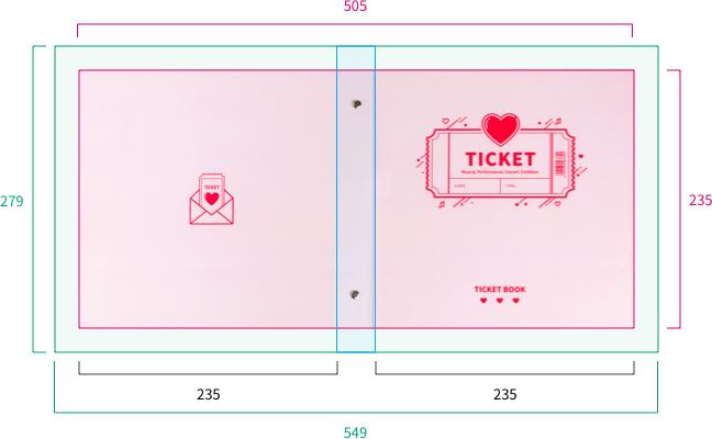 티켓북_이미지1