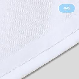 후가공-접어꿰매기