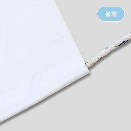 후가공-줄미싱