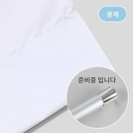 후가공-봉미싱