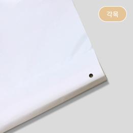 후가공-각목