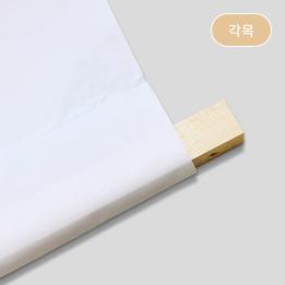 후가공-각목_타공포함