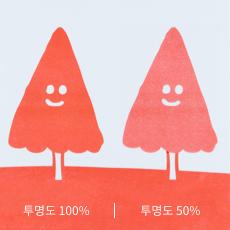 03. 인쇄 색상 차이