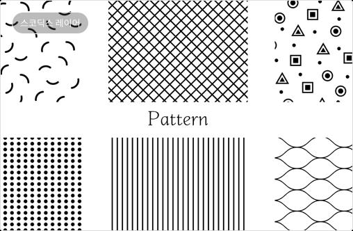 작은 데이터 / 인쇄없는 스코딕스 데이터2
