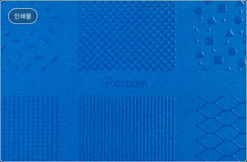 작은 데이터 / 인쇄없는 스코딕스 데이터3