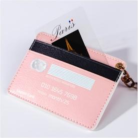 신용카드 사이즈