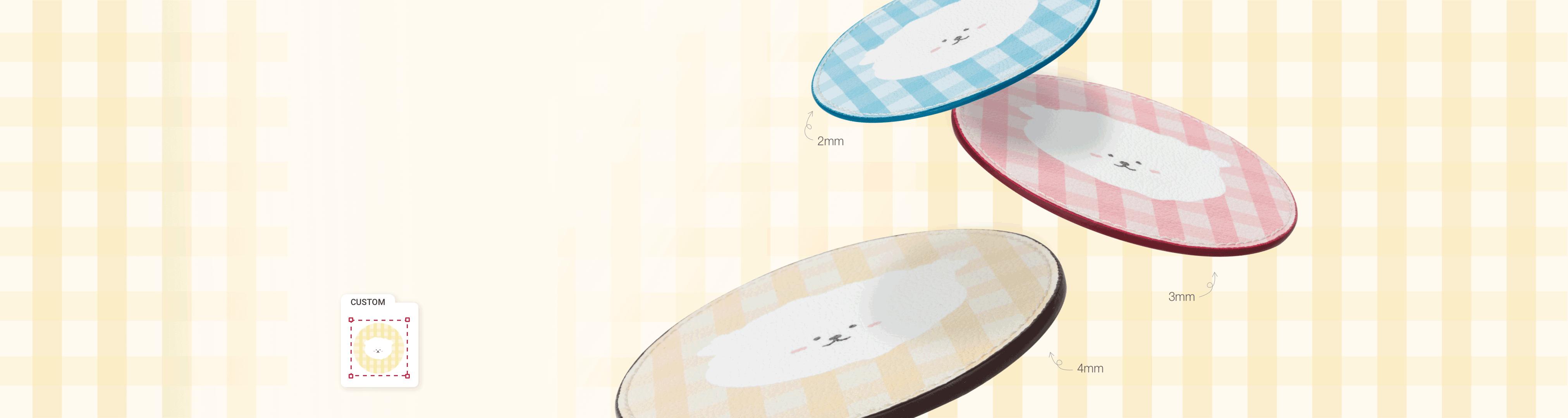 레드프린팅 | 레더코스터 두께 업데이트