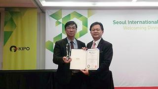 榮獲2015韓國發明展特別獎