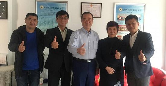 Zheng Jiacui, President of Anhui Hair and Beauty Association