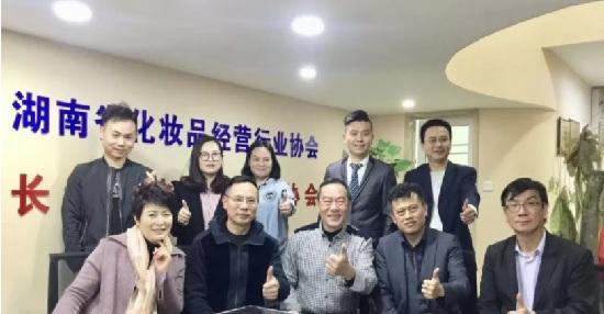 湖南省化妆品经营行业协会会长易敬平