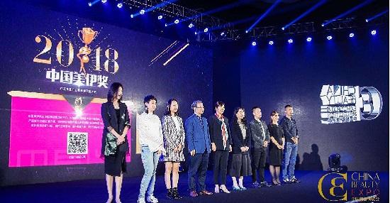 CBE China (Shanghai) Summit Elite