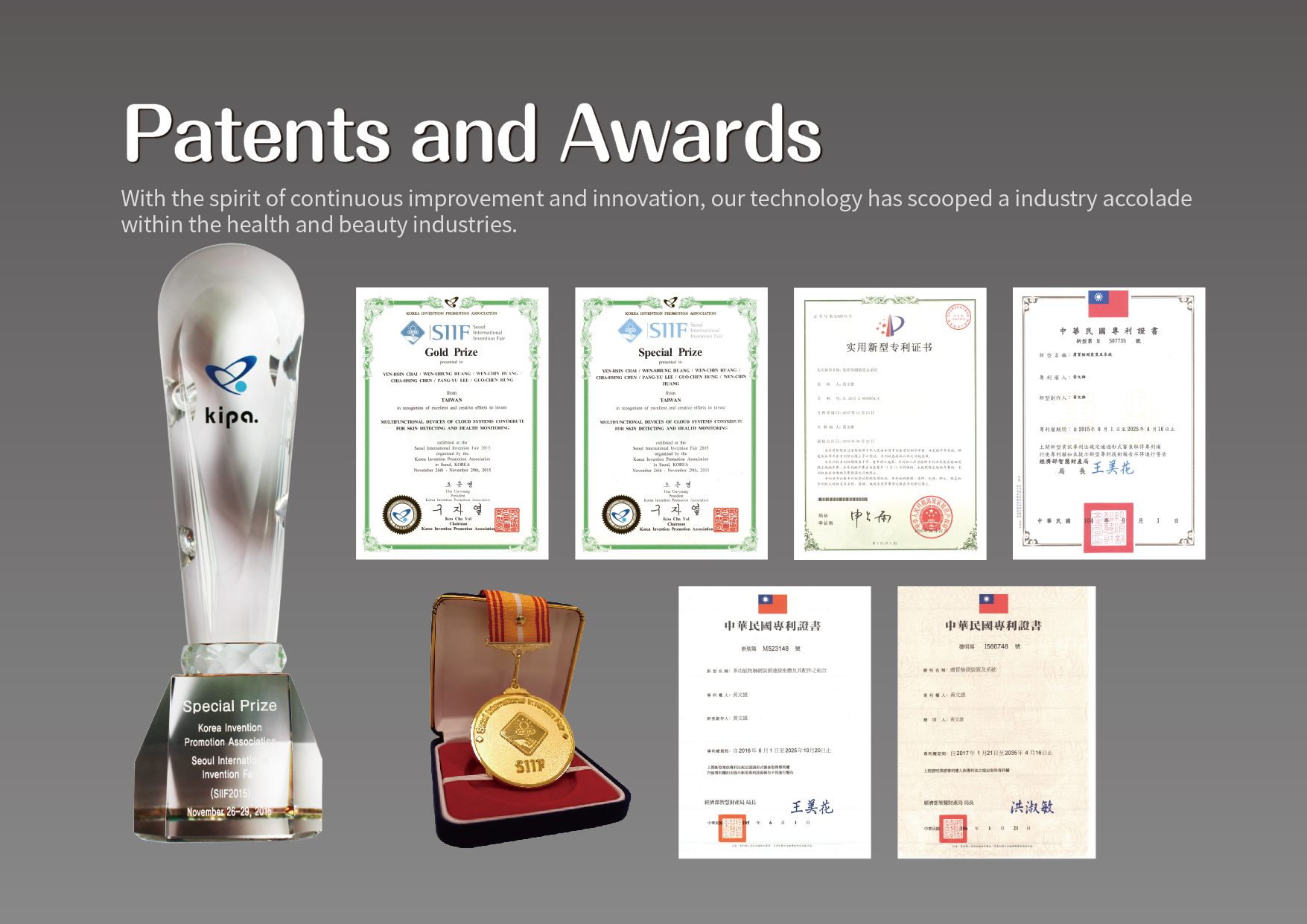 Patents and Awards: With the spirit of continuous improvement and innovation, our technology has scooped a industry accolade within the health and beauty industries.