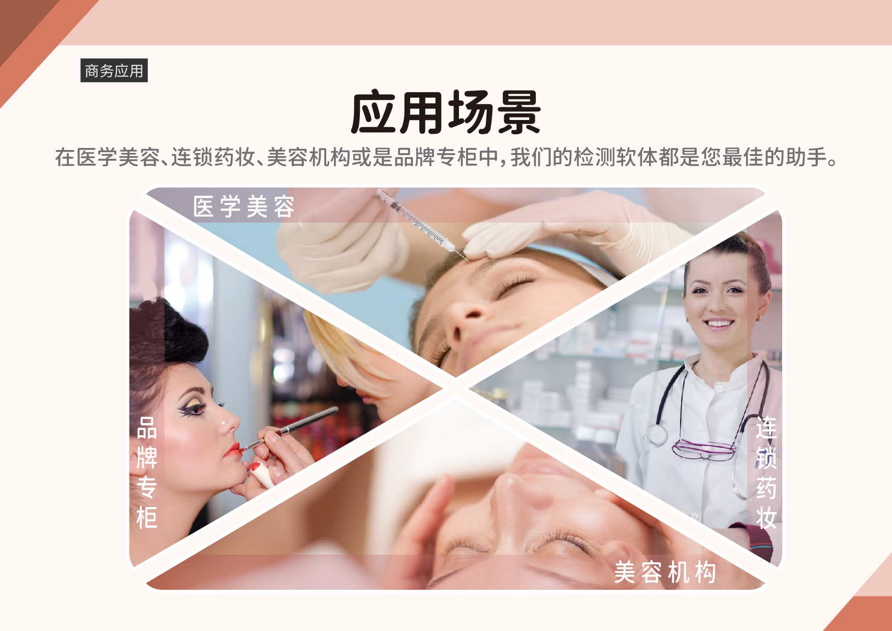 不只专利 更是犀利:不断地创新与改良的精神,不仅让我们拥有专利证书;独家技术更是获得业界的认可,屡屡获奖。
