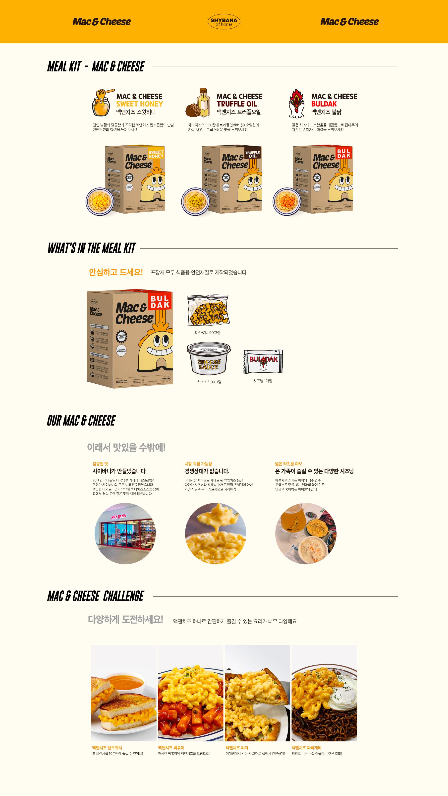shybana meal-kit