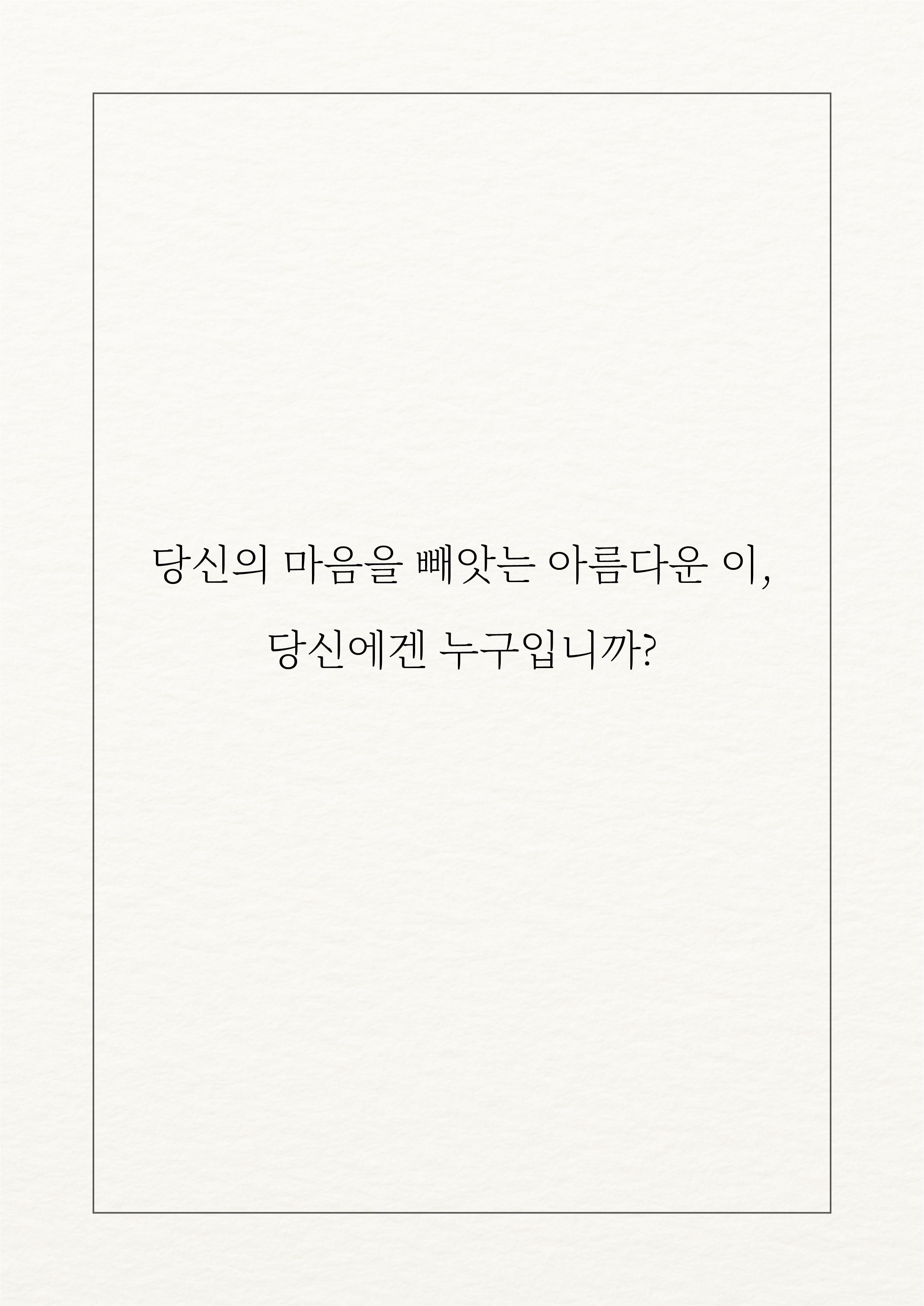 웹책_대지 1