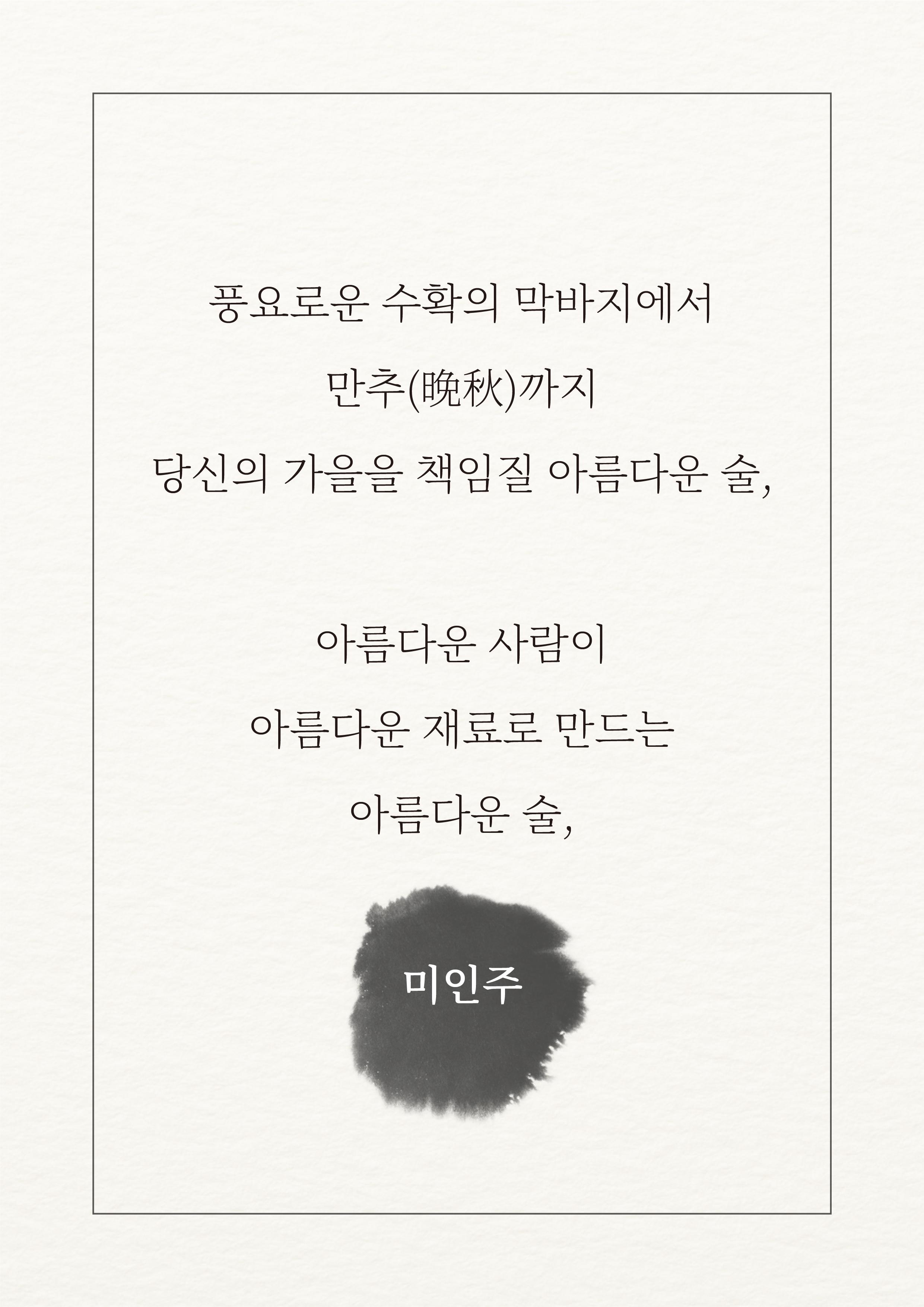 웹책_대지 1 사본
