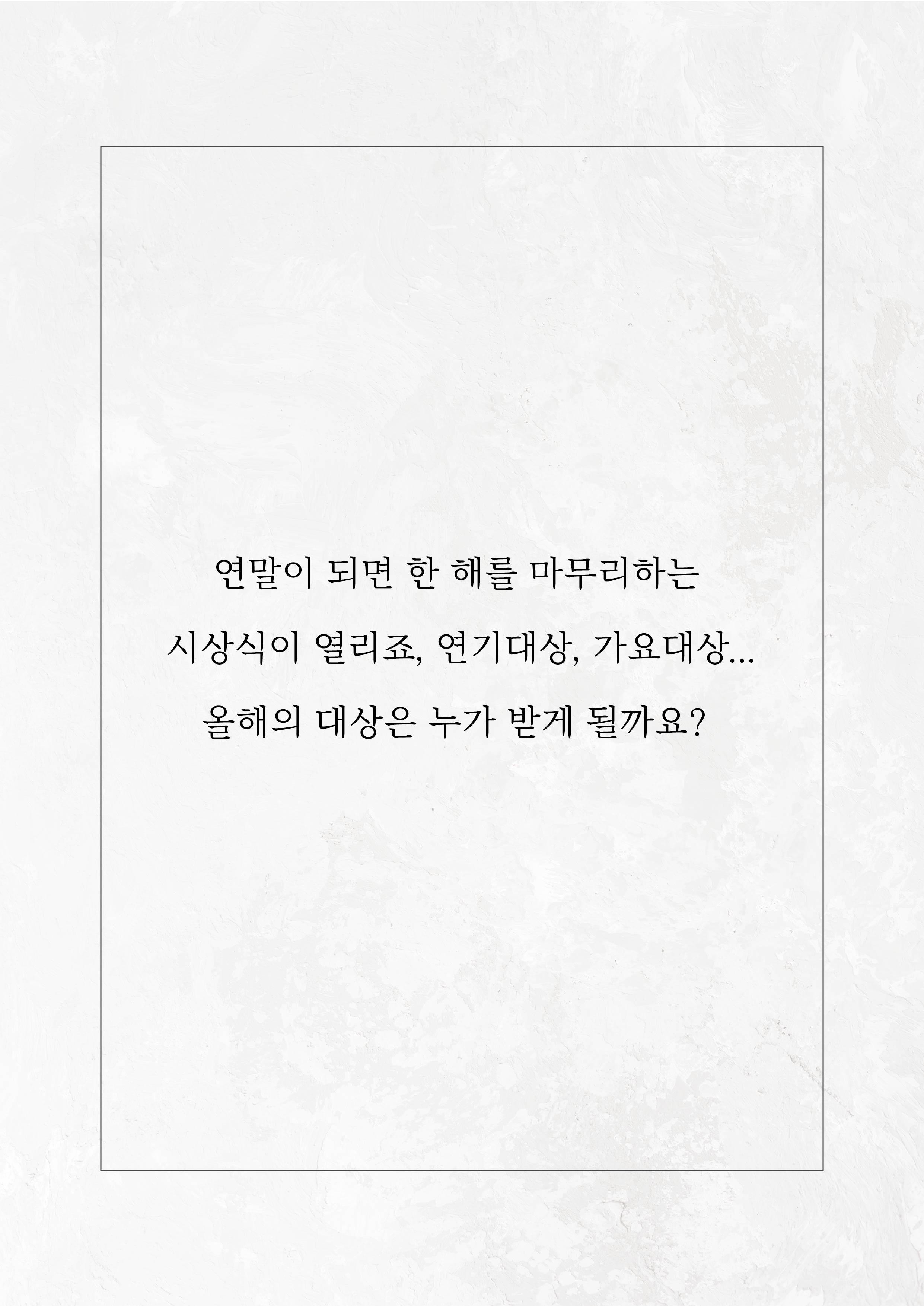 12월웹책-01
