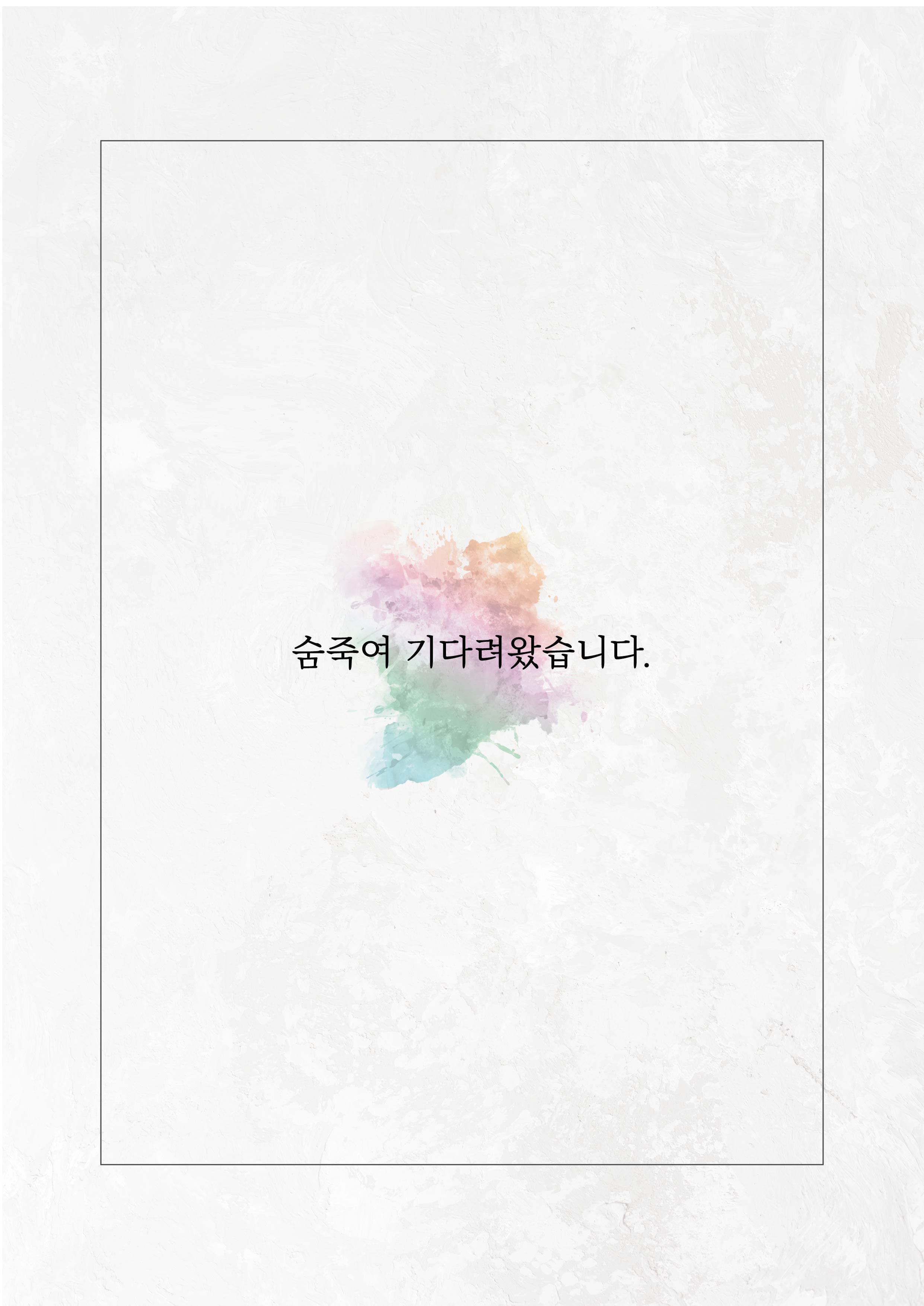 12월웹책-03