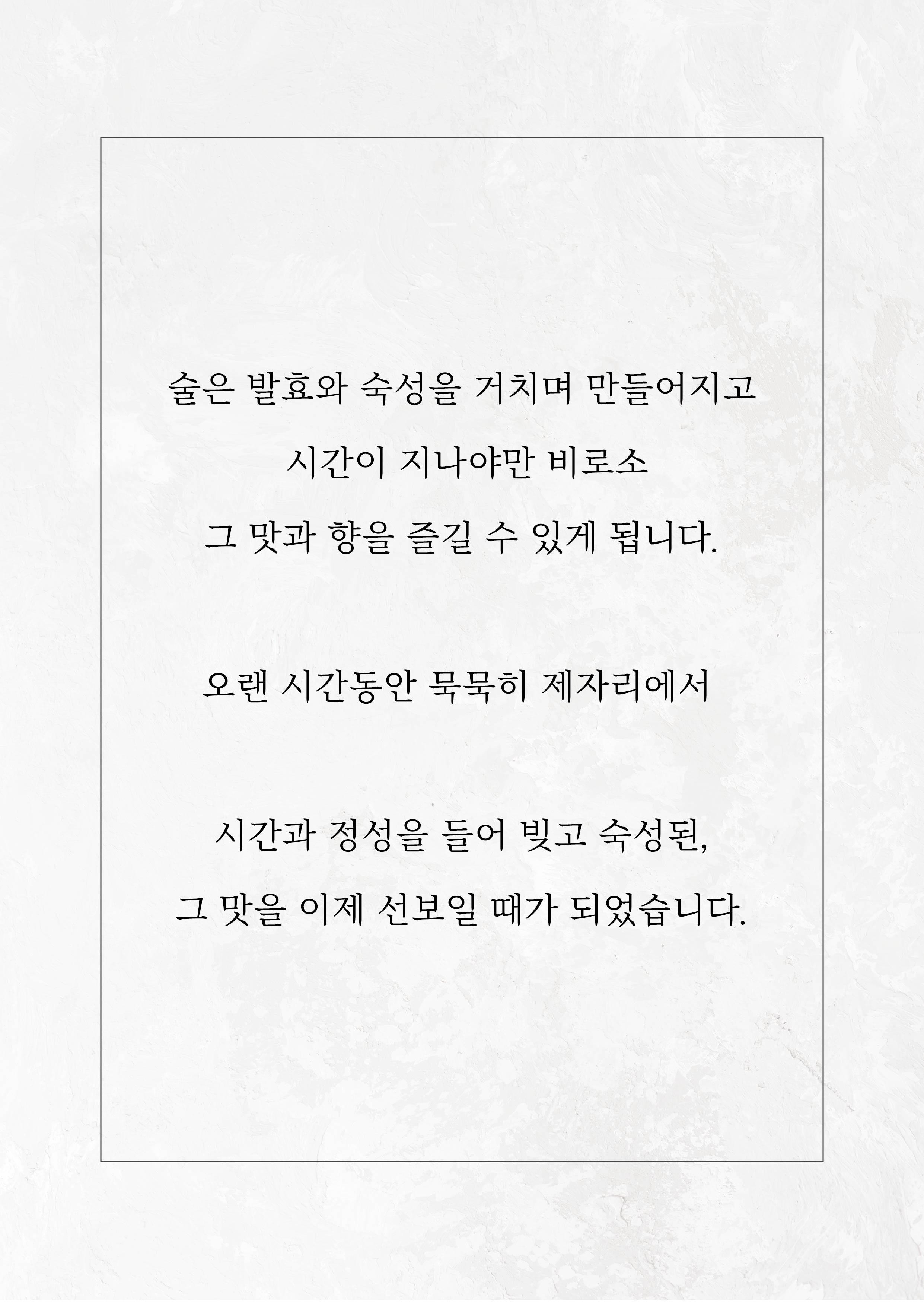12월웹책-04