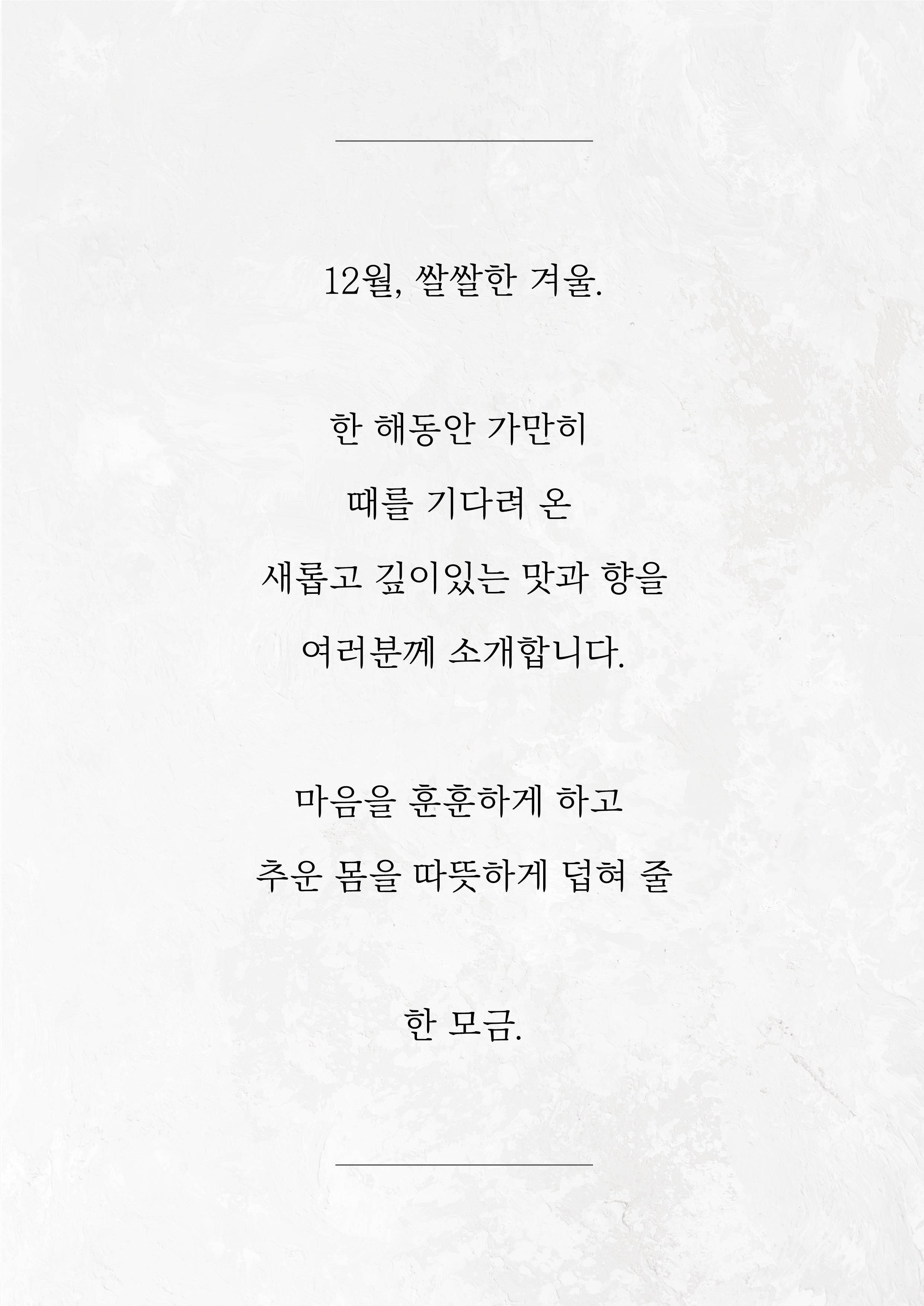 12월웹책-06