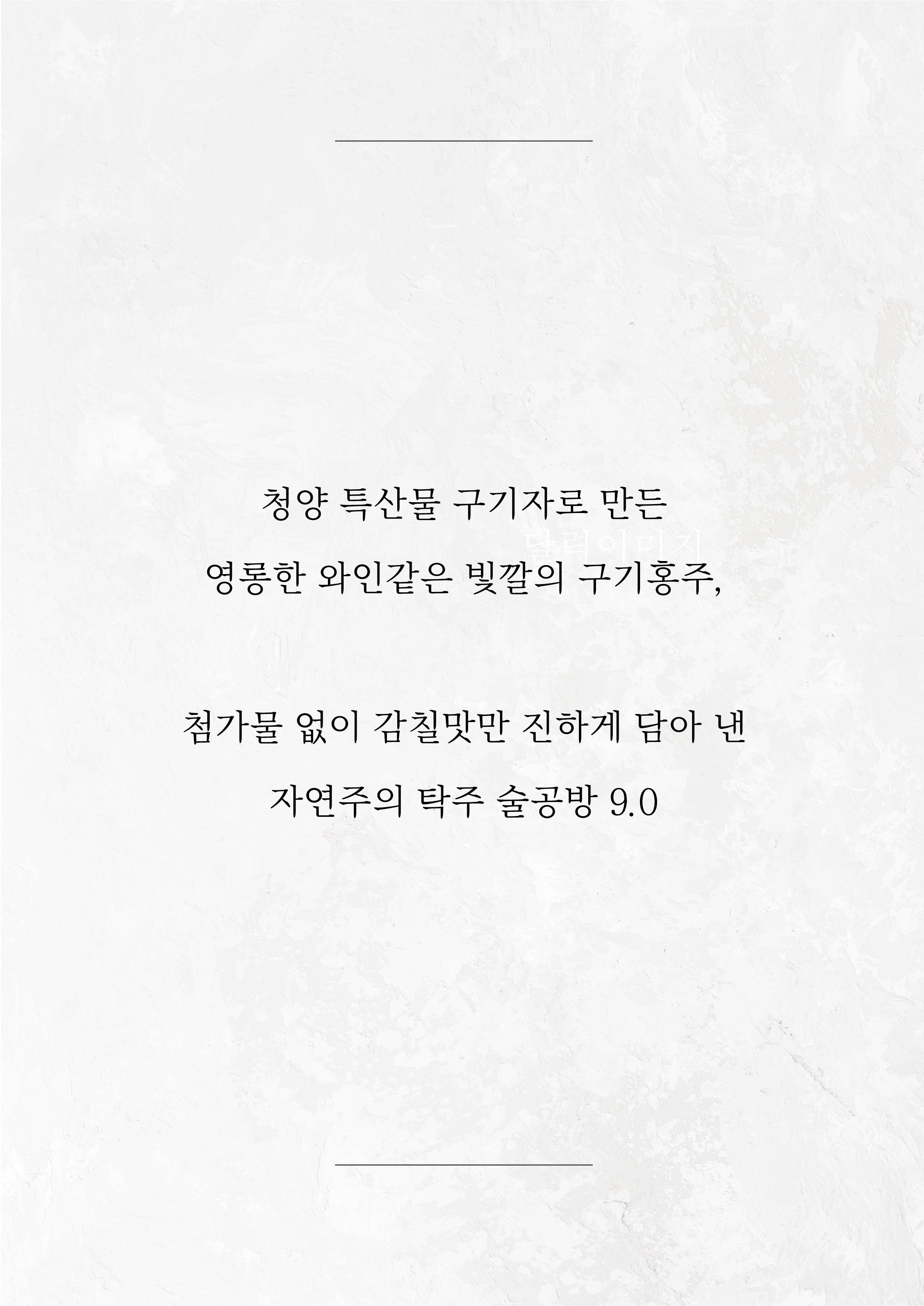 12월웹책-09