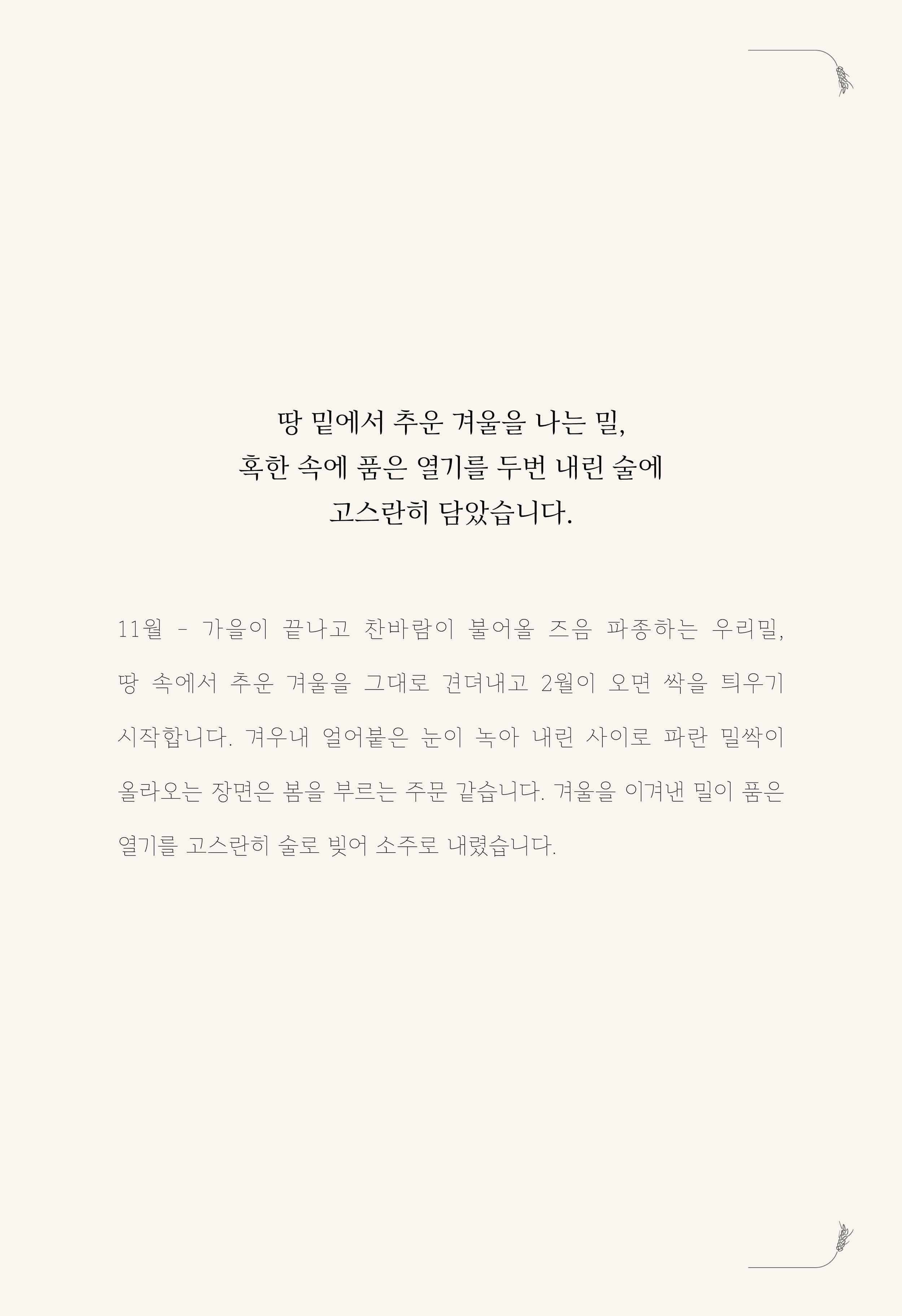 웹책_업로드4