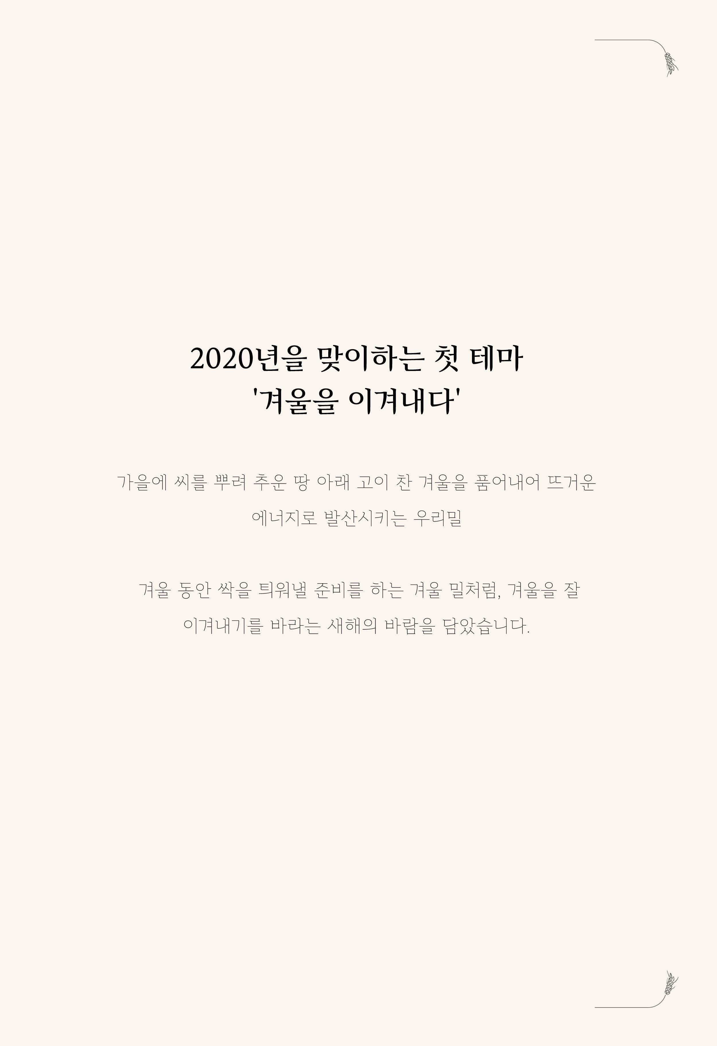 웹책_업로드10