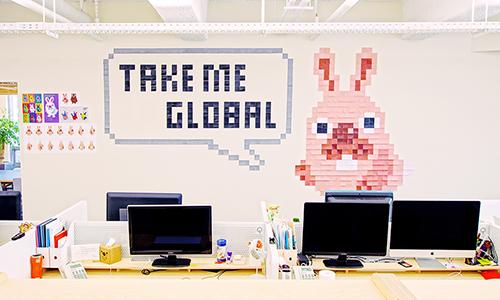 더 넓은 곳을 향해 서울로 글로벌 오피스 확장