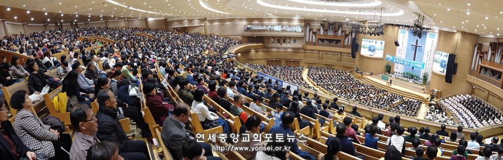 [2019-03-03] 동계성회 결산감사예배