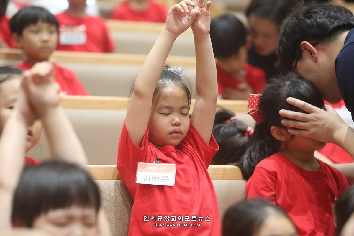 [2019-07-19] 여름성경학교 연합예배