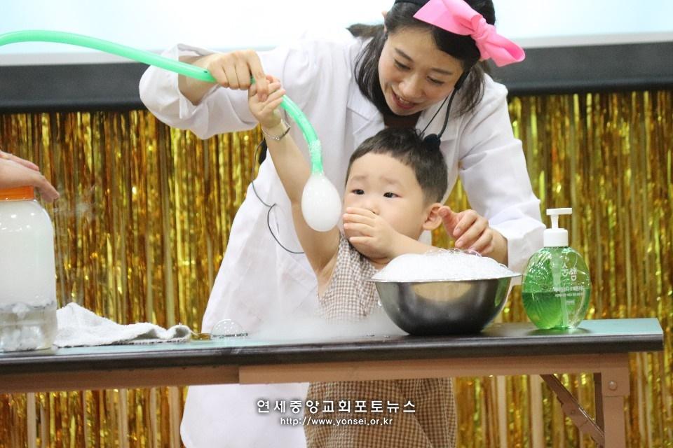 [2019-07-28] 유아부 과학교실