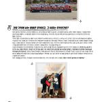 [면접꿀팁: 이거 하나면 MF 합격보장!] by. 건국대 16기 MC 오승윤