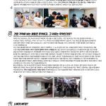 [MF는 어떤 미션을 하는 걸까?] by. 세종대 16기 MC 정재영