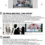 [콘텐츠 크리에이터 TFT란?] by. 충남대 15기 OB 김정현