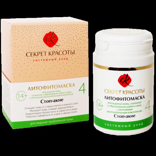 Органическая литофитомаска Стоп - Акне купить на ya-ga.ru
