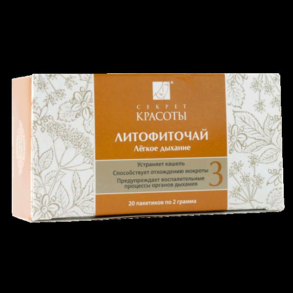 Натуральный литофиточай Легкое дыхание купить на ya-ga.ru