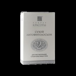 Литофитолосьон для чувствительной, сухой кожи купить на ya-ga.ru