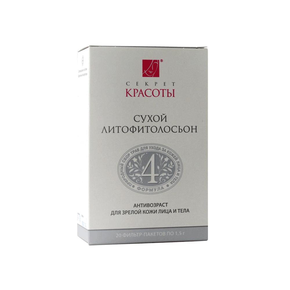 Литофитолосьон для зрелой кожи лица и тела купить на ya-ga.ru