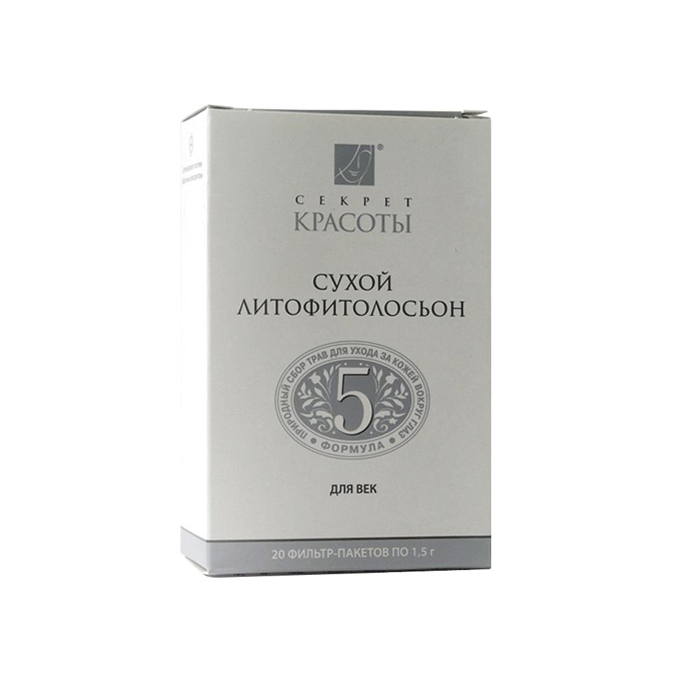 Натуральный литофитолосьон для век | Сухая косметика на ya-ga.ru