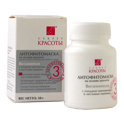 Литофитомаска витаминная Сухая косметика купить на ya-ga.ru