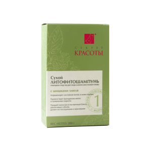 Литофитошампунь с шишками хмеля Сухой шампунь купить на ya-ga.ru