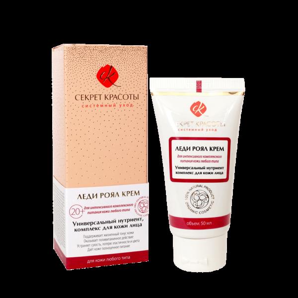 Крем универсальный нутриент комплекс для кожи лица | Органическая косметика