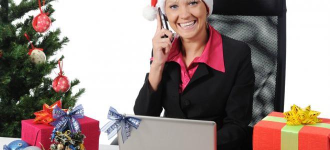 Ближайшие поставки и работа магазина в Новогодние праздники.