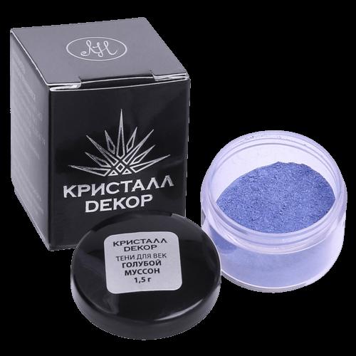 Минеральные тени для век оттенок «Голубой муссон» купить на ya-ga.ru