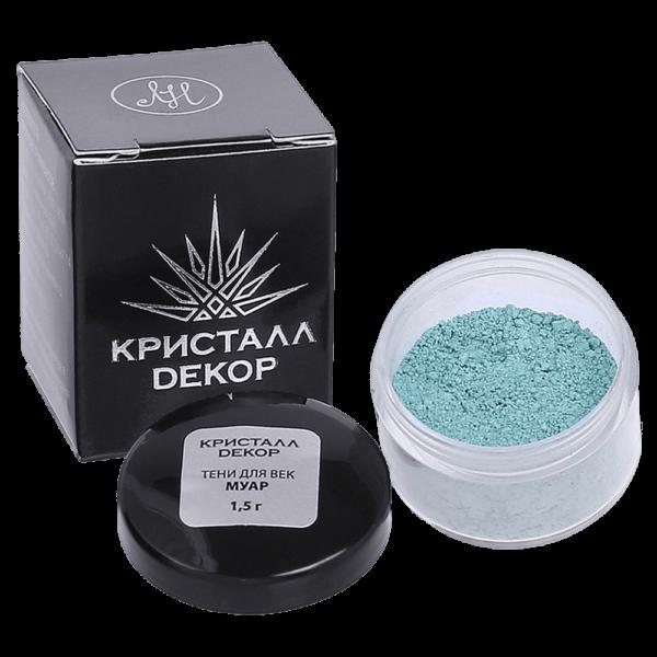 Минеральные тени для век оттенок «Муар» купить на ya-ga.ru